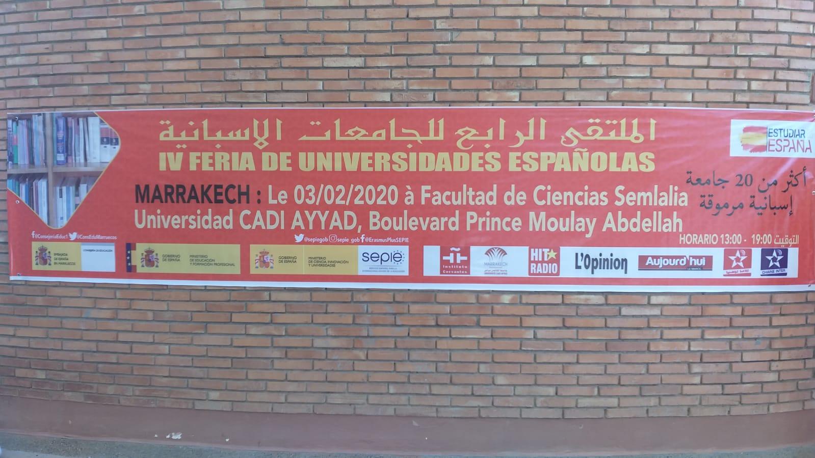 IV Feria de Universidades Españolas